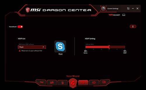 تنظیمات صدای بلند در مرکز اژدها MSI