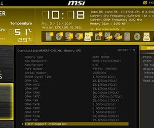 MSI UEFI BIOS