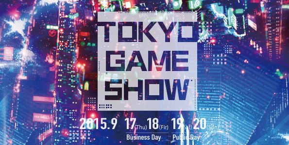 CHANCES TO IMMERSE YOURSELF IN THE HEIGHT OF JAPANESE ACG CULTURE – THE TOKYO GAME SHOW