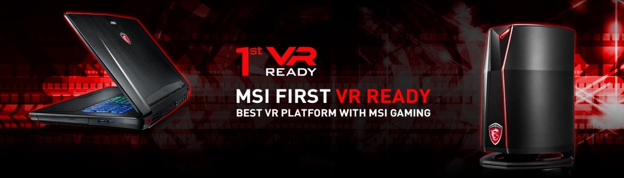 Ноутбук MSI – лучшее, что вы можете выбрать для VR-гейминга
