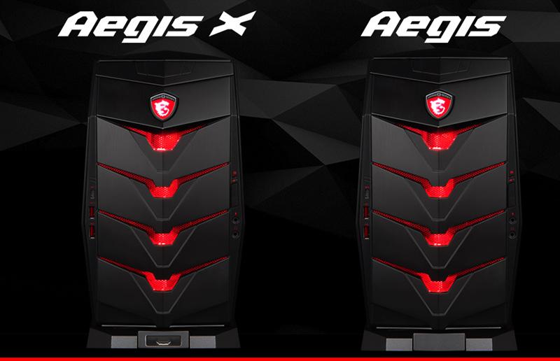 Что выбрать? AEGIS vs AEGIS X