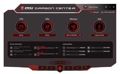 < MSI独家功能> Dragon Center 2.0介绍。