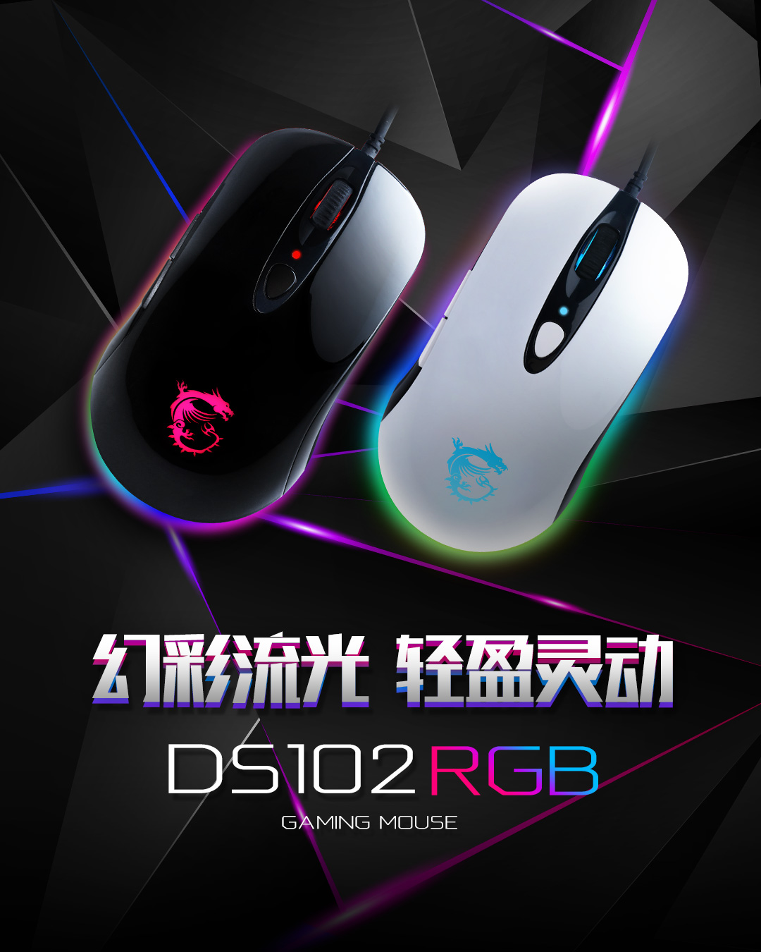 DS102 RGB Gaming Mouse