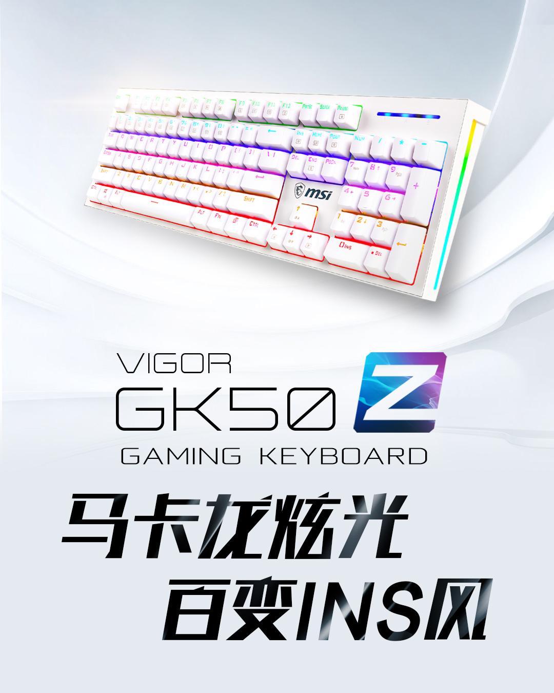 GK50 Z
