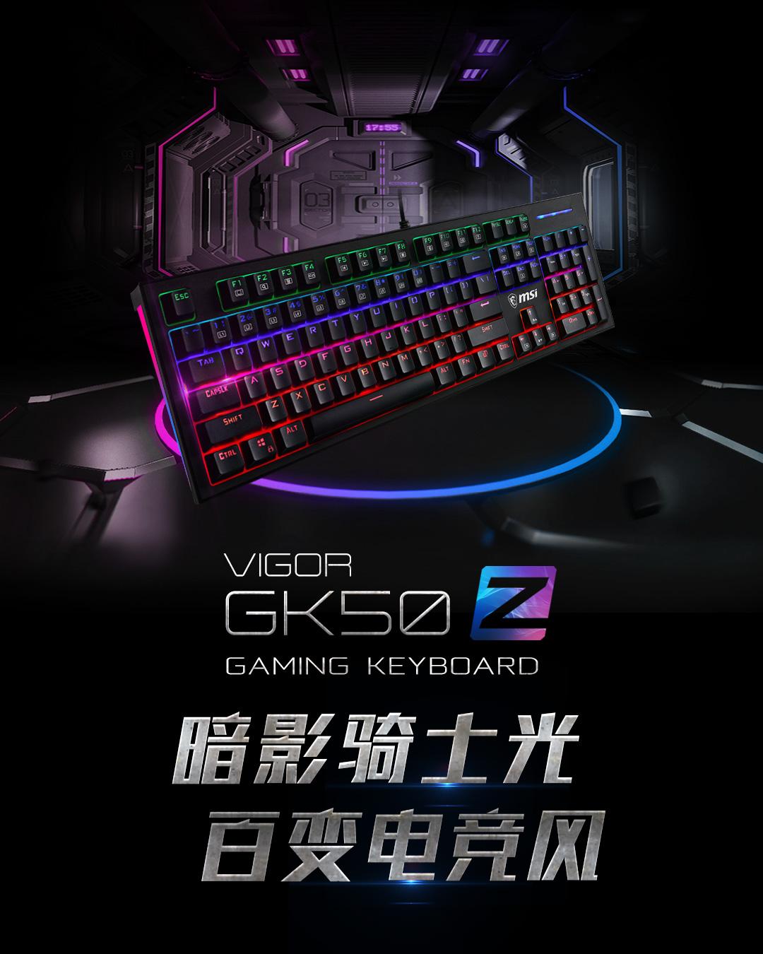 GK50 Z BLACK