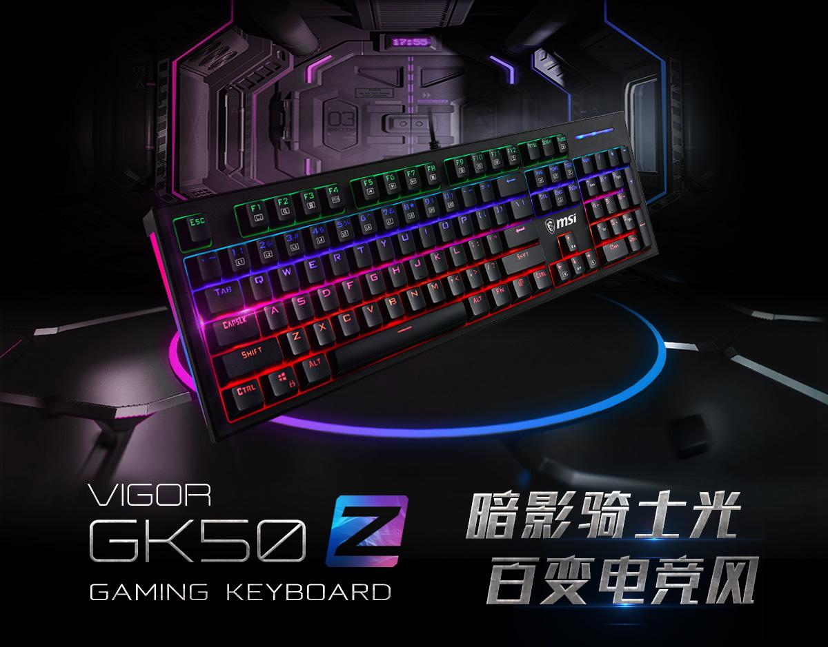 GK50Z BLACK