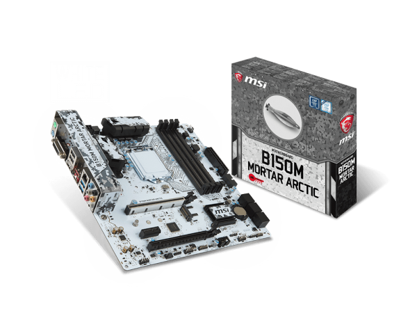 MSI erweitert ARSENAL GAMING Serie mit zwei B150M-Motherboards im Micro-ATX Format