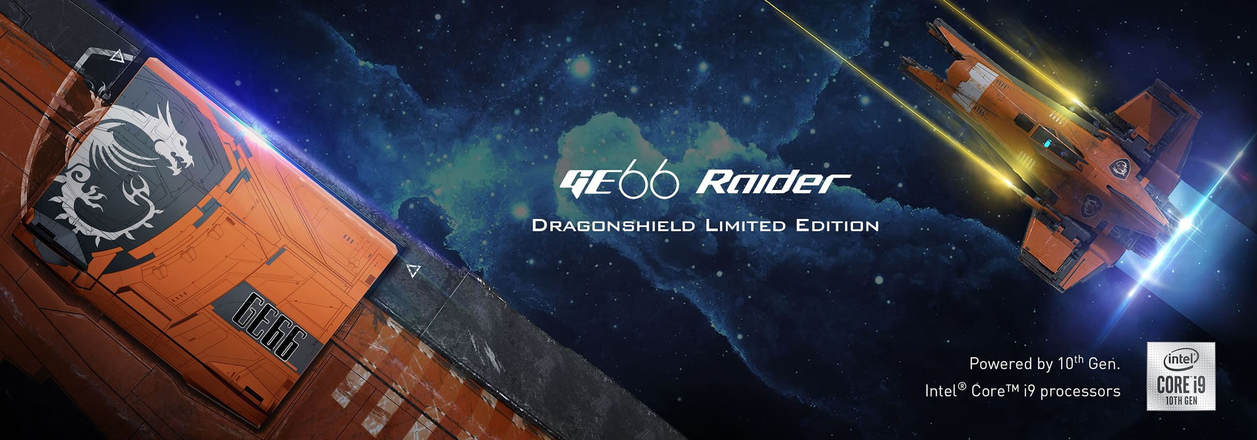 GE66 Raider Dragonshield Limited-Edition Banner