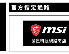 msi online shop