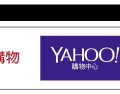 yahoo online shop