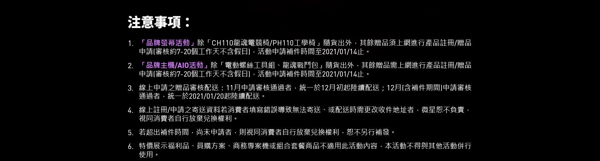 notice01