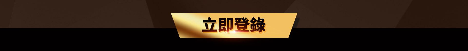 msi taiwan end of year login