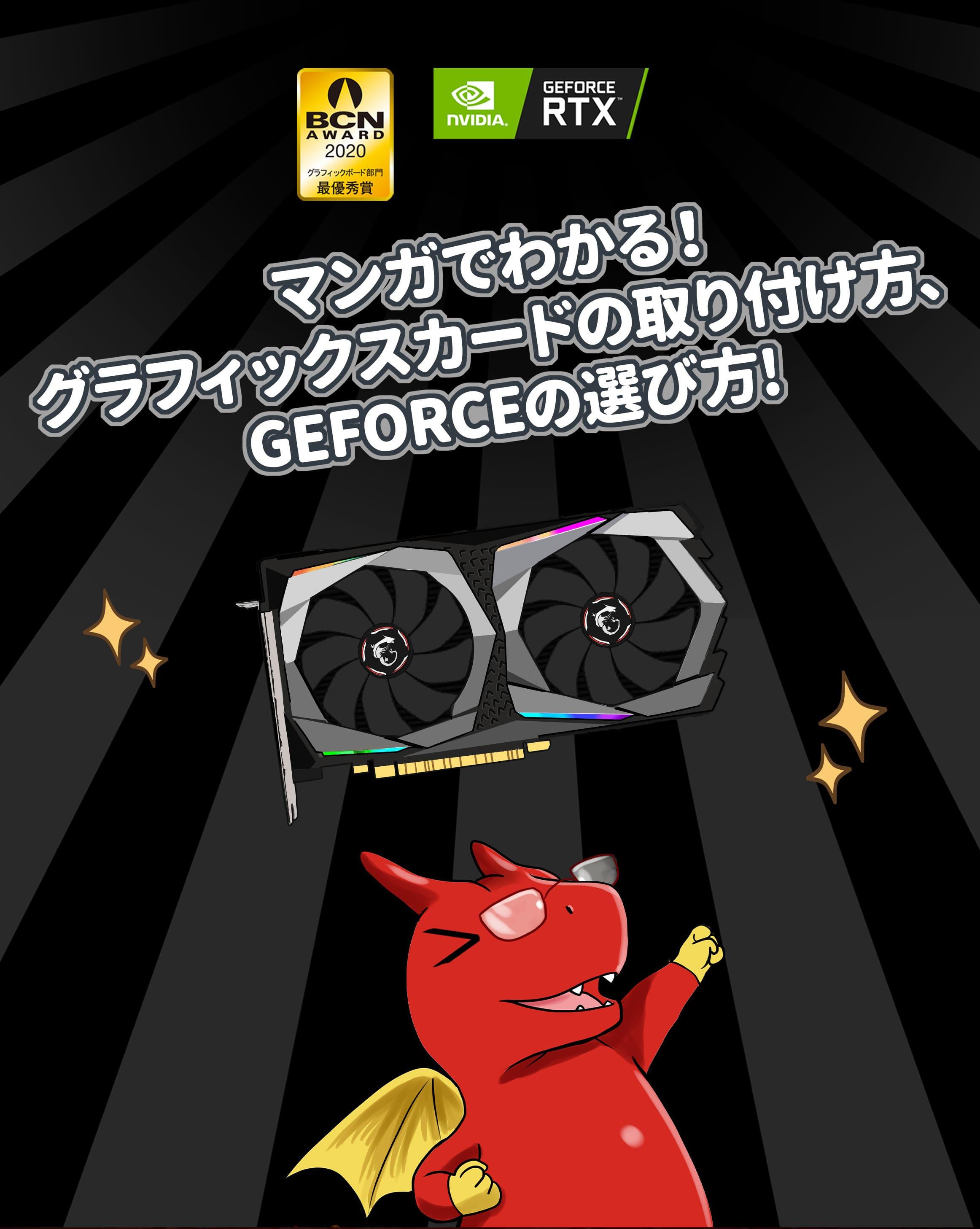 GNP JP Comic books
