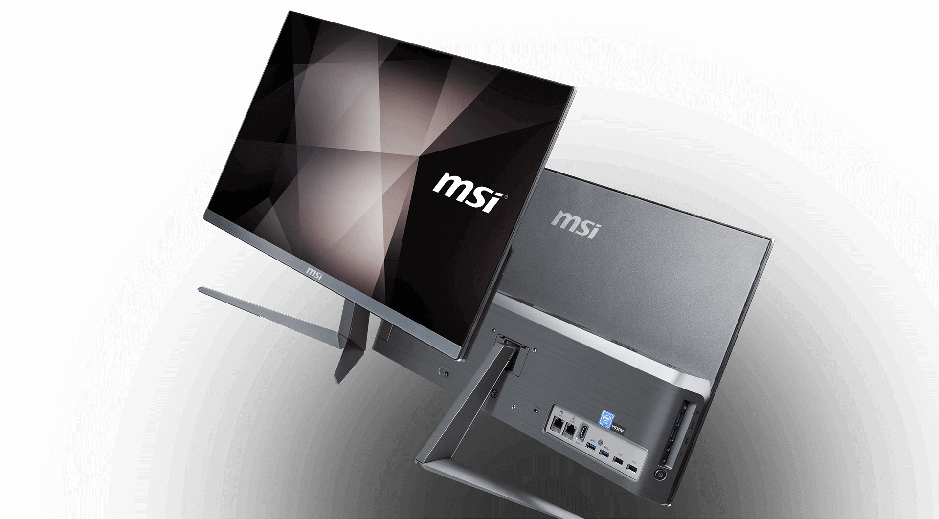 https://www.msi.com/All-in-One-PCs