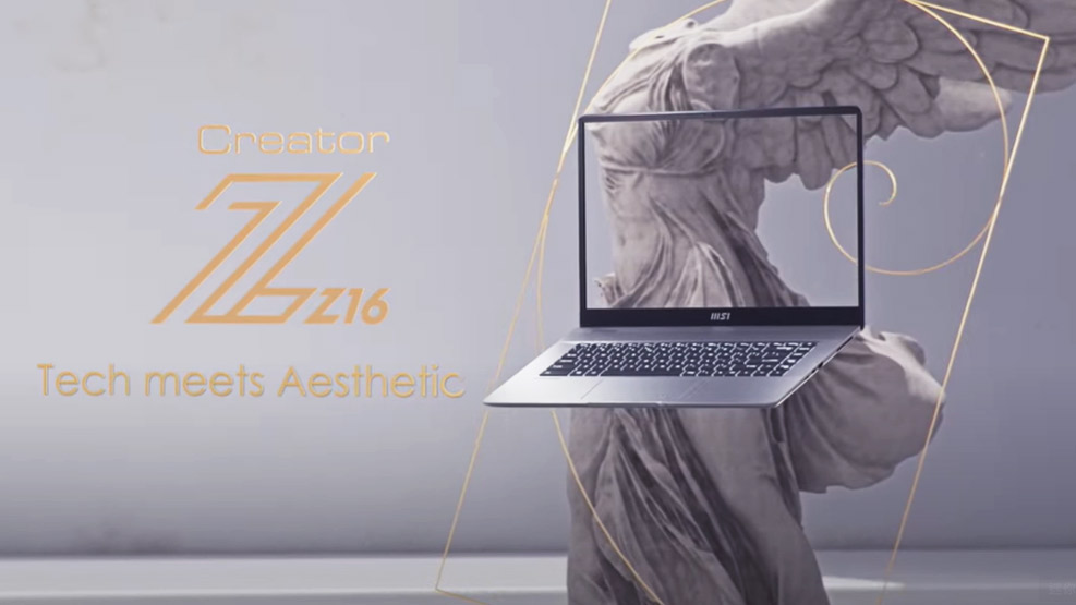 Tech Meets Aesthetic | MSI