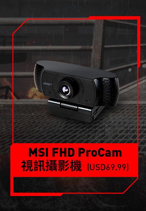 MSI FHD ProCam 視訊攝影機
