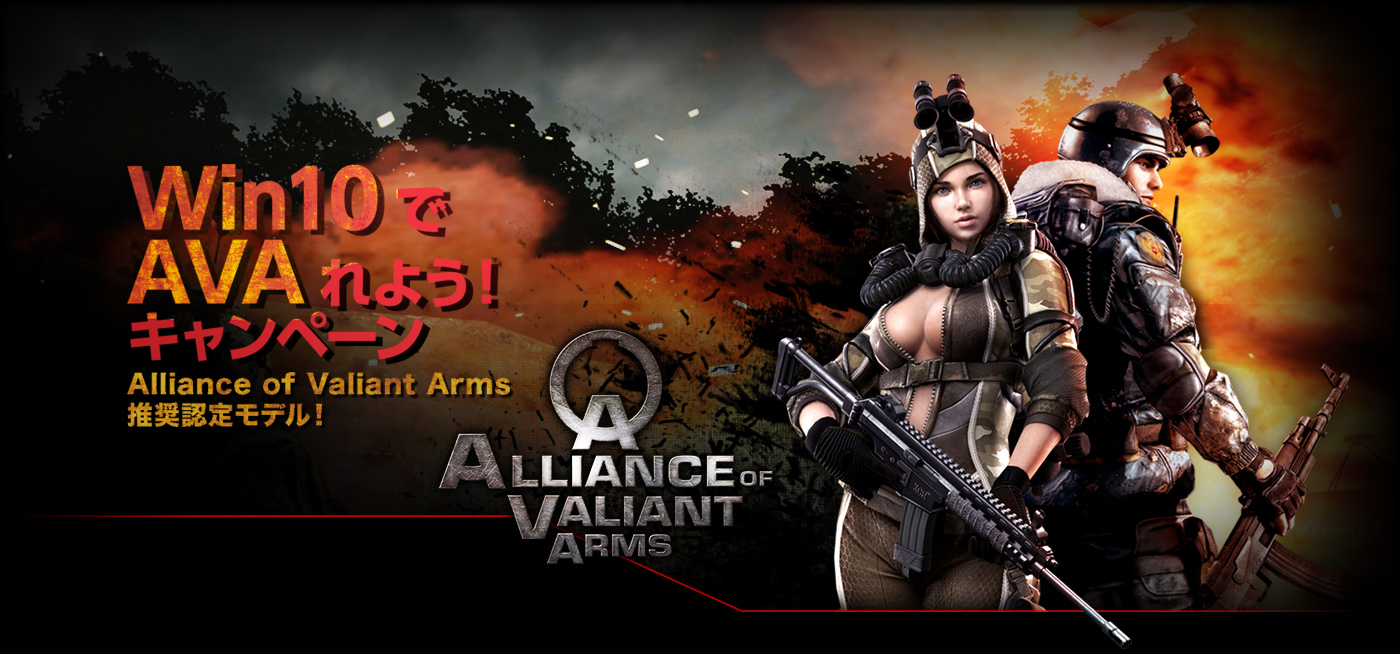 Alliance Of Valiant Arms 2021