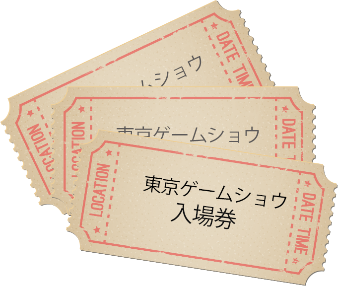 TGS entrance tickets