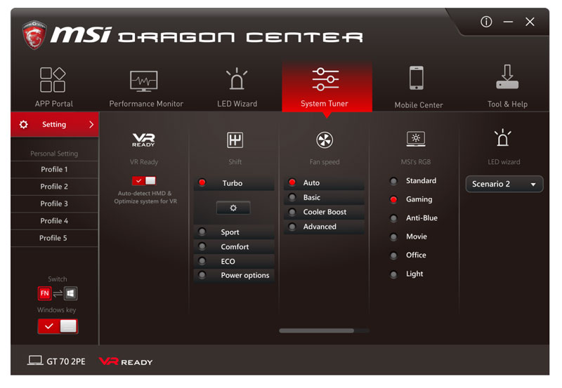 L'application Dragon Center, votre meilleure alliée pour contrôler votre PC