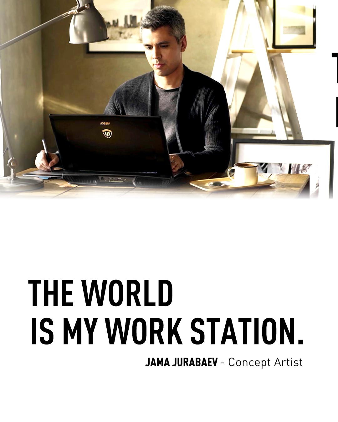The World is my workstaion