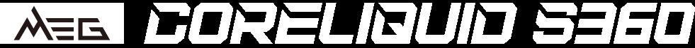 msi mpg coreliquid text logo