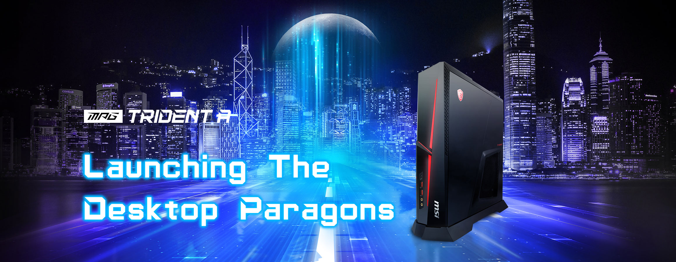 The Centerpiece of Gaming - MPG Trident A