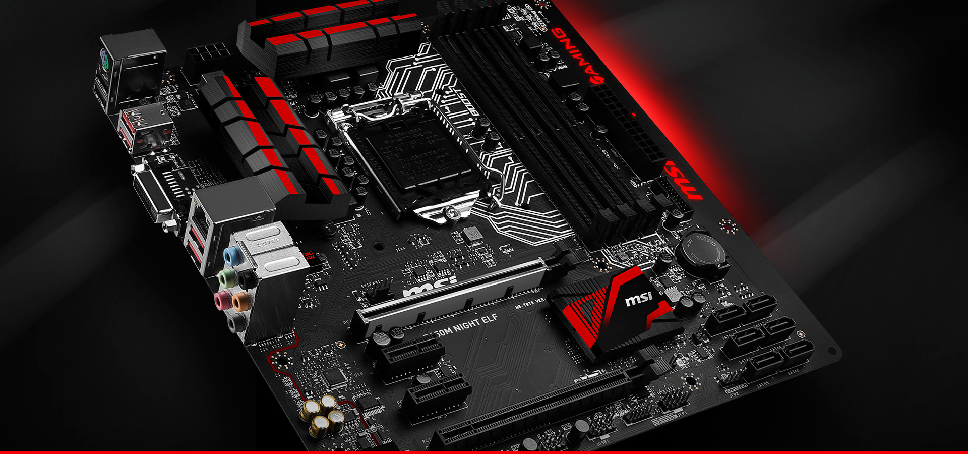 B150M NIGHT ELF | Motherboard - The world leader in