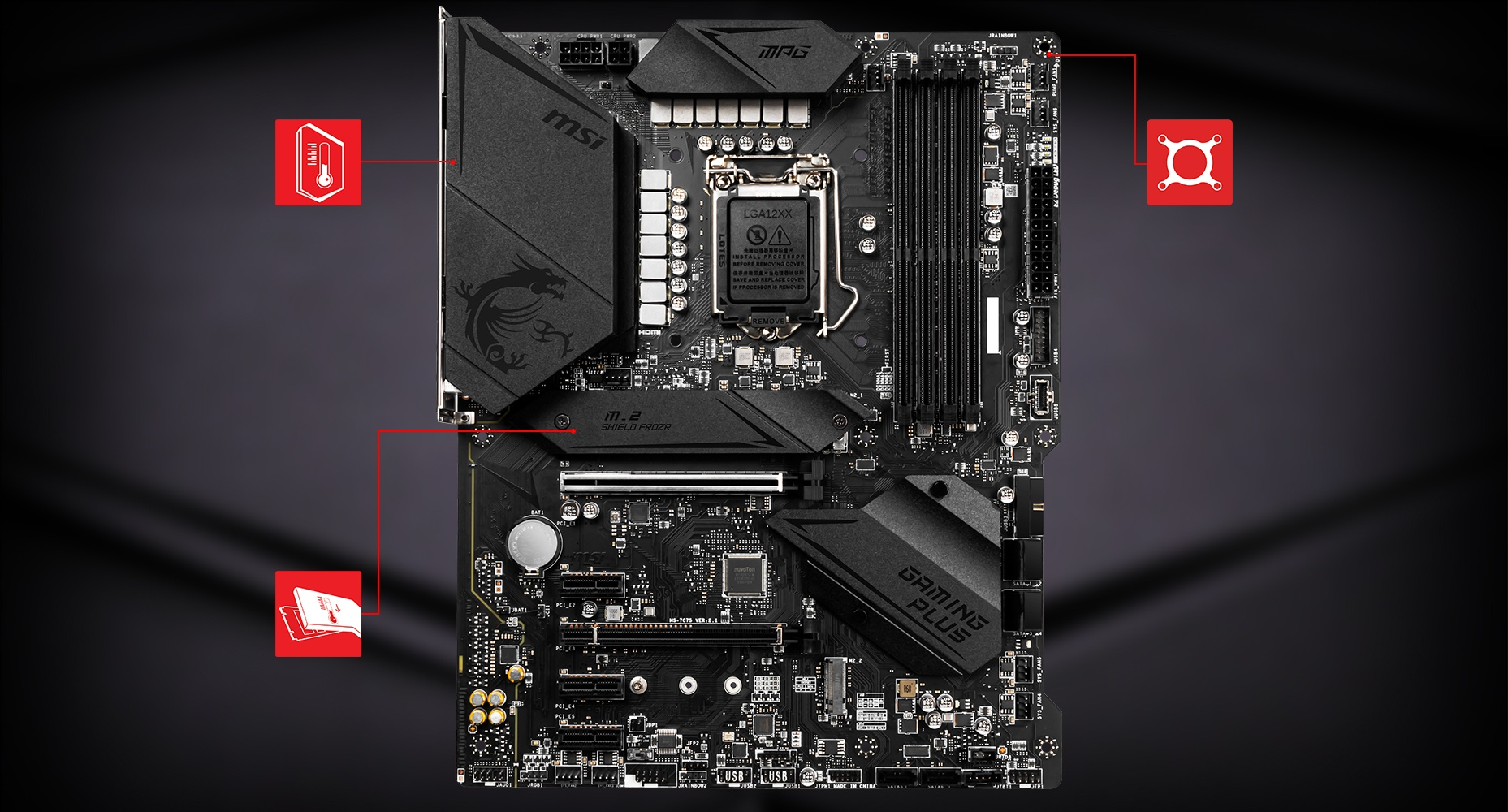 MSI MPG Z490 GAMING PLUS THERMAL overview