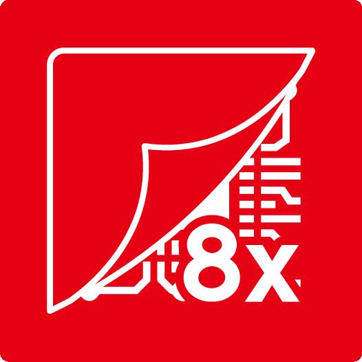 MSI 8-Layer PCB Design