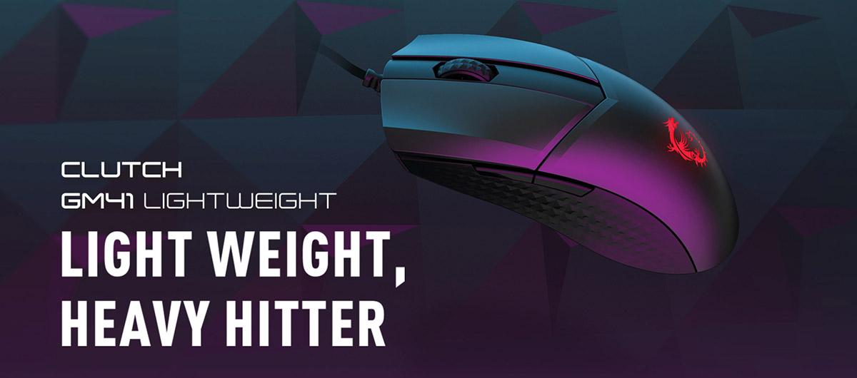 CLUTCH GM41 LIGHTWEIGHT