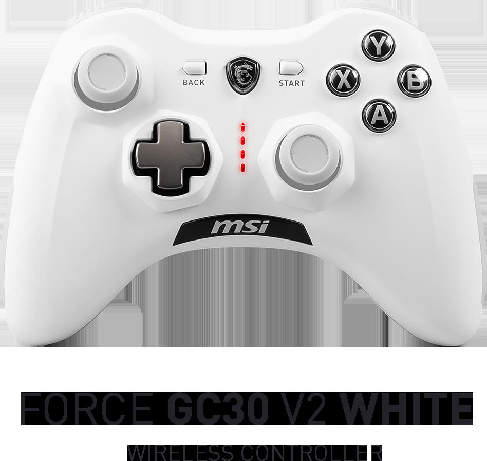 msi gc30 white banner