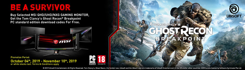 Msi S Gaming Monitor Back You Up Be A Survivor In Ghost Recon