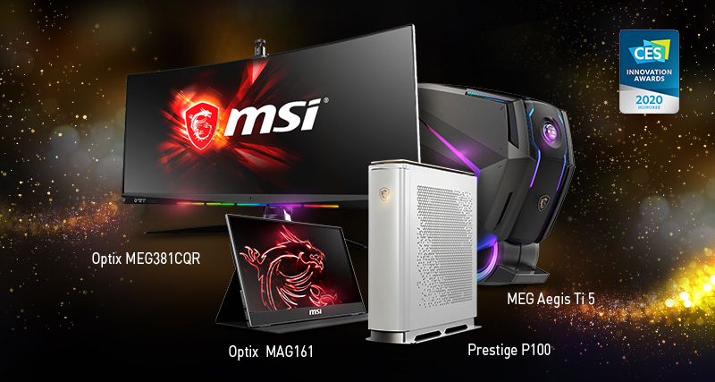 Image result for msi if design 2020 awards