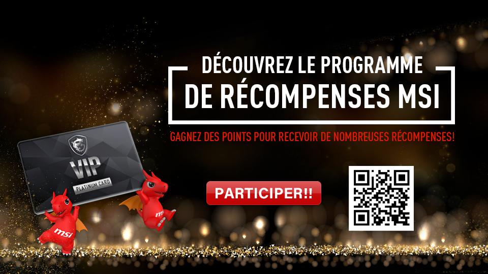 MSI Reward Program
