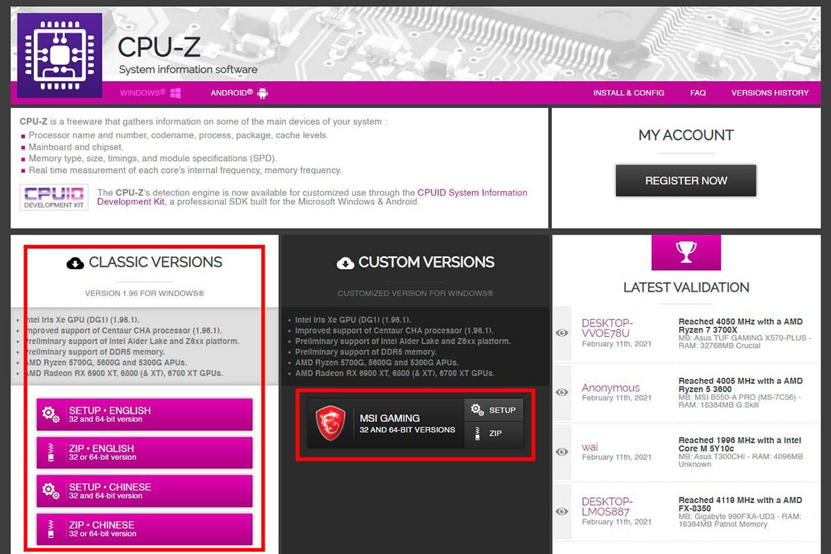 CPU-Z download link<