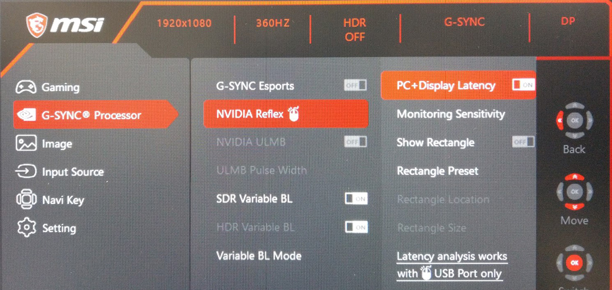 PC+Display Latency