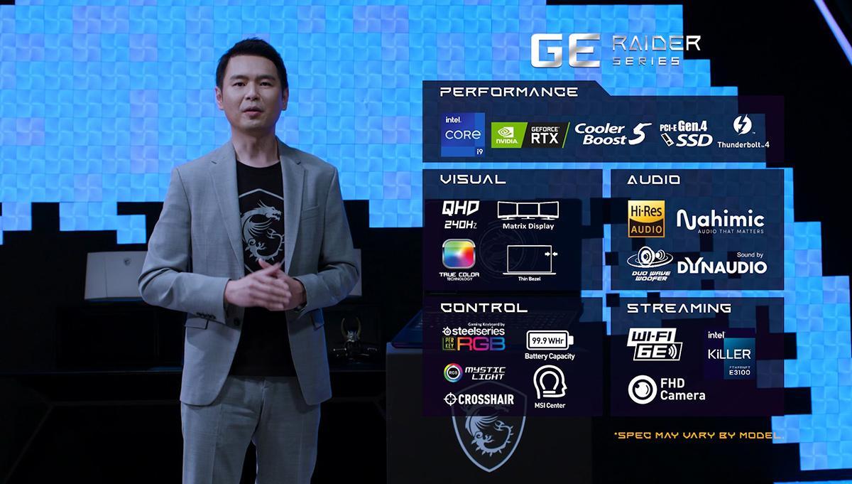 GE76 Raider最高搭載全新第11代Intel® Core™ i9 處理器