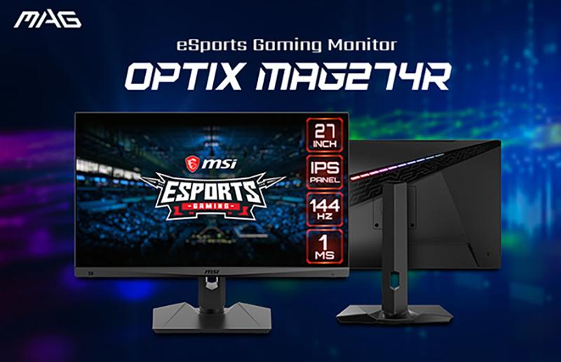Киберспортивный монитор Optix MAG274R с IPS-матрицей: пиршество для глаз и отличные игровые характеристики