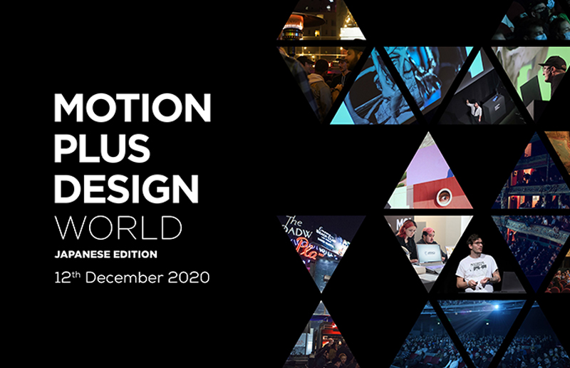 MSI to Present Its Content Creation Series at Motion Plus Design Online Event