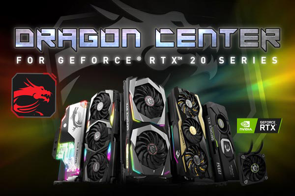 Dragon Center Landing Page