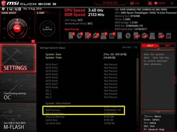 MSI、第4世代Ryzenプロセッサに対応するマザーボードとBIOSについて