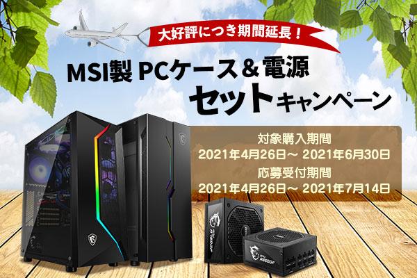 MSI Optix MAG272CQR