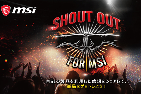 Msi Shout Out