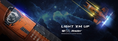 世界的アーティストColie Wertz氏が手掛ける特別デザイン限定モデル eスポーツゲーマー向けハイエンドゲーミングノートPC「GE66 Raider Dragonshield Limited Edition」発売