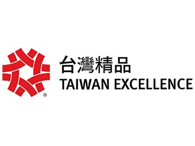 MSI arrasa en la 24ta entrega de premios Taiwan Excellence<br>Llevándose 13 trofeos en varias categorías