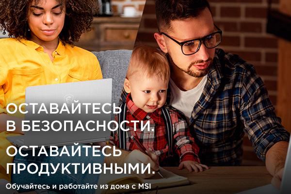 Работа из дома: советы и инструменты