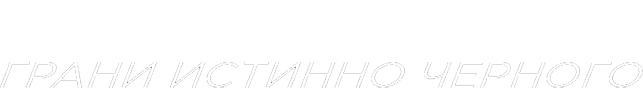 GS66 STEALTH slogan