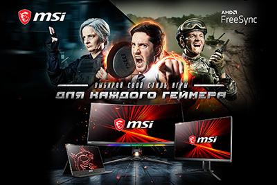 Особенности игровых мониторов: каждому геймеру – свой монитор MSI!