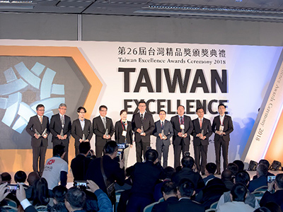 MSI VR One Wins Taiwan Excellence Silver Award