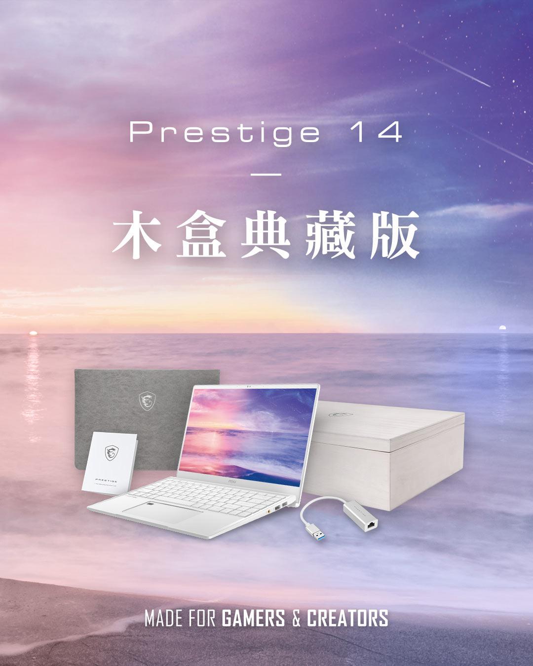 Prestige 14